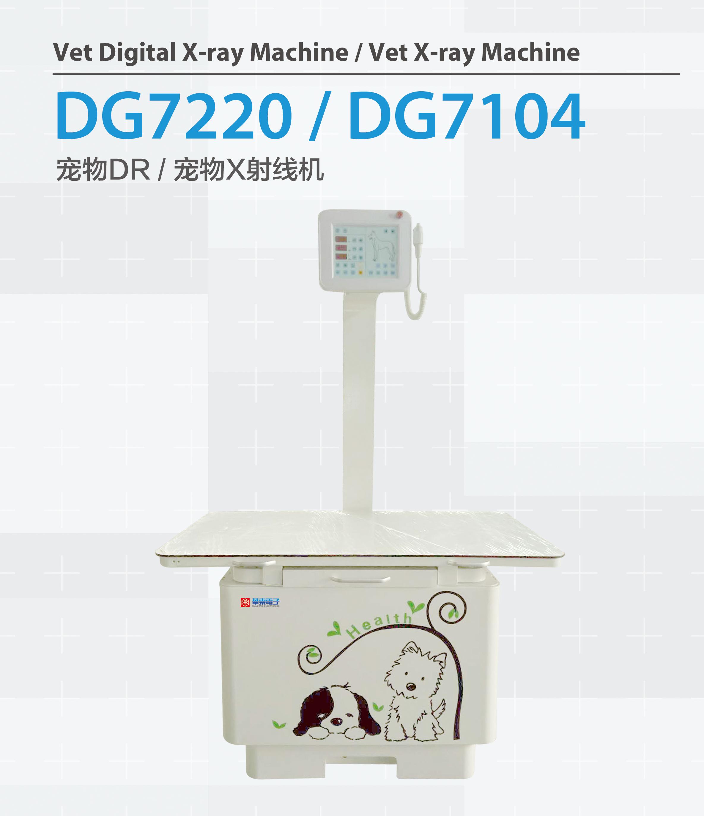 Máy X-Ray Thú Y ( Model:  DG7220 )