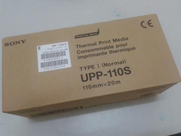 Giấy siêu âm đen trắng UPP110S