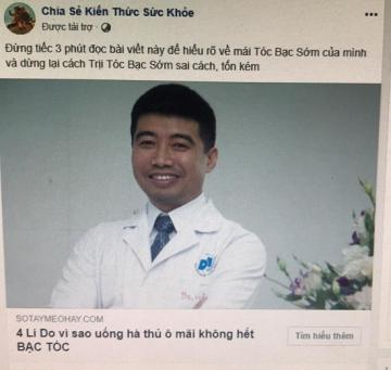 Không được 'mượn danh' bác sĩ, cơ sở y tế để quảng cáo thực phẩm chức năng
